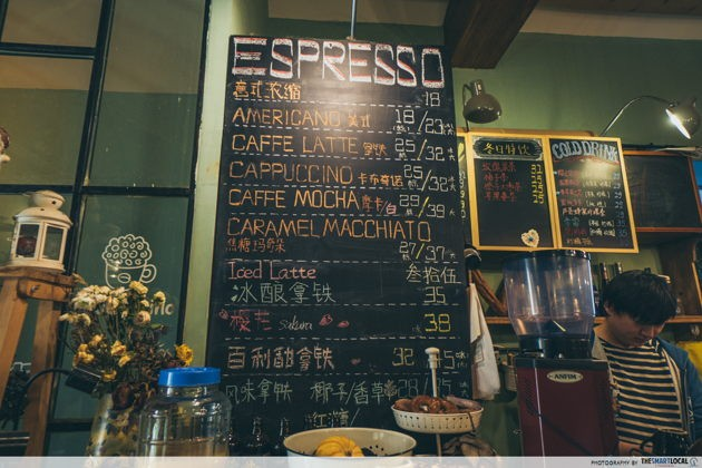 Hipster cafes in jinan china furong street