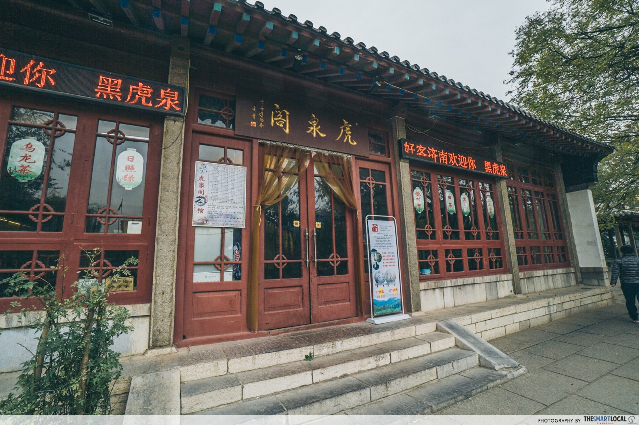 Top places to go in Jinan China Black Tiger Spring teahouse