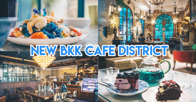 Ari Bangkok - New Cafe Hotspot 15 Minutes From Pratunam To Explore Other Singaporeans Find Out