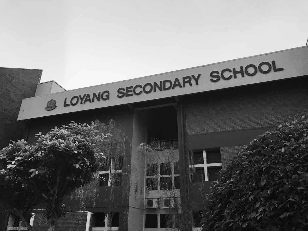 Haunted secondary schools (4) - Loyang Secondary School