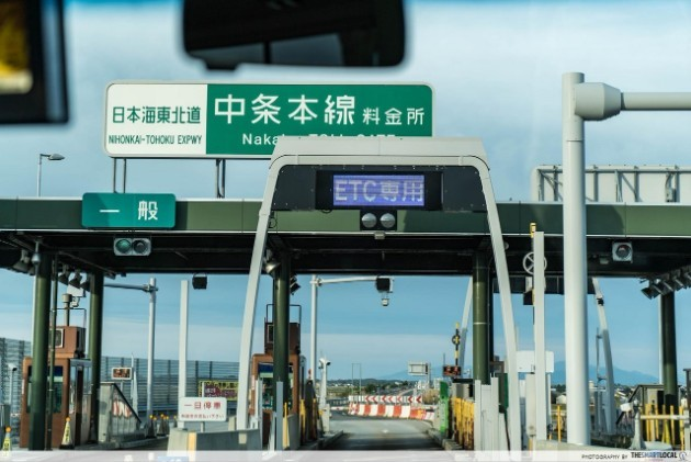 Japan's Electronic Toll Collection is like our ERP