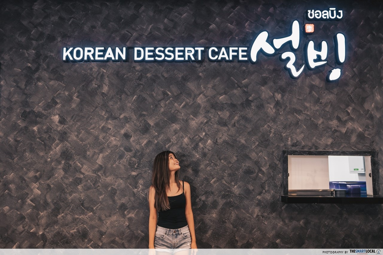 Hat Yai - Sulbing Korean Dessert Cafe