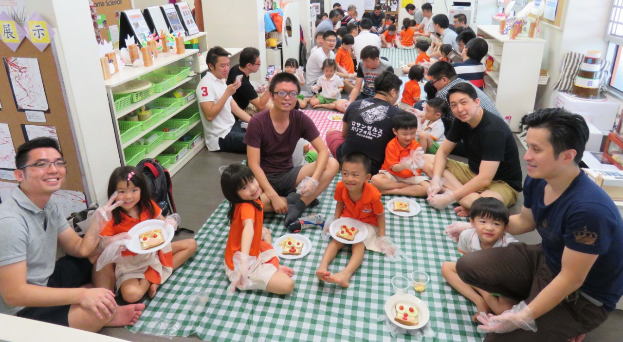 Work with children and their families at NTUC First Campus Co-operative Ltd