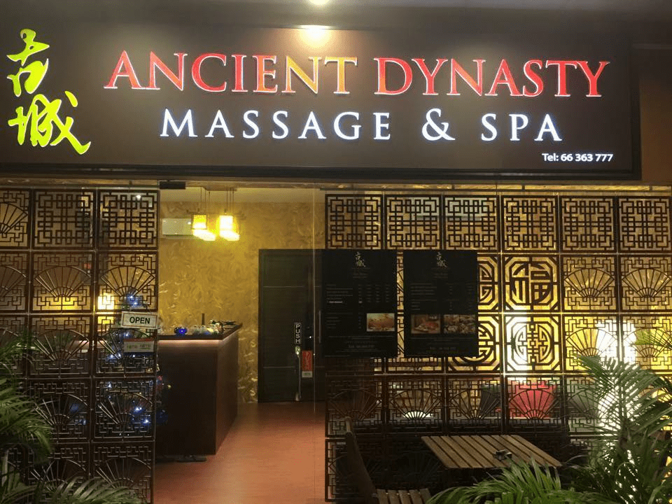 Ancient dynasty massage and spa
