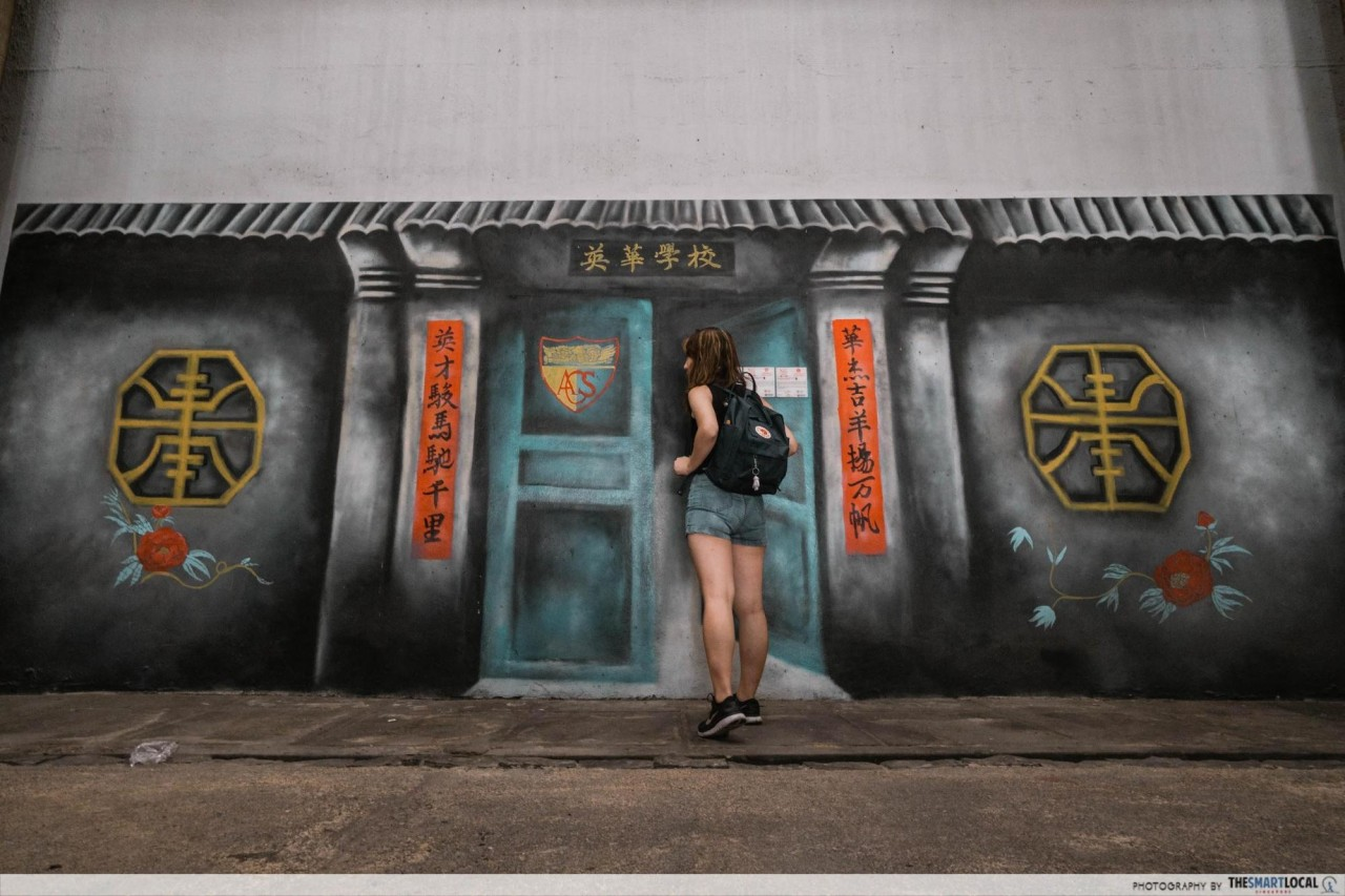 amoy street food centre mural