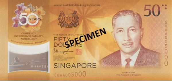 singapore brunei note