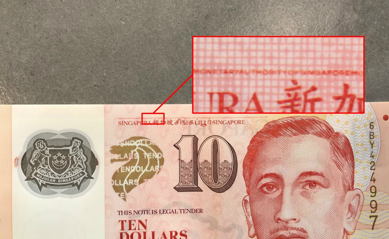 9 Fun Facts About The Singapore Dollar That Will Make You