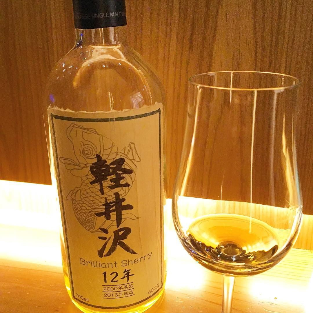 Rare Japanese whiskies at La Terre