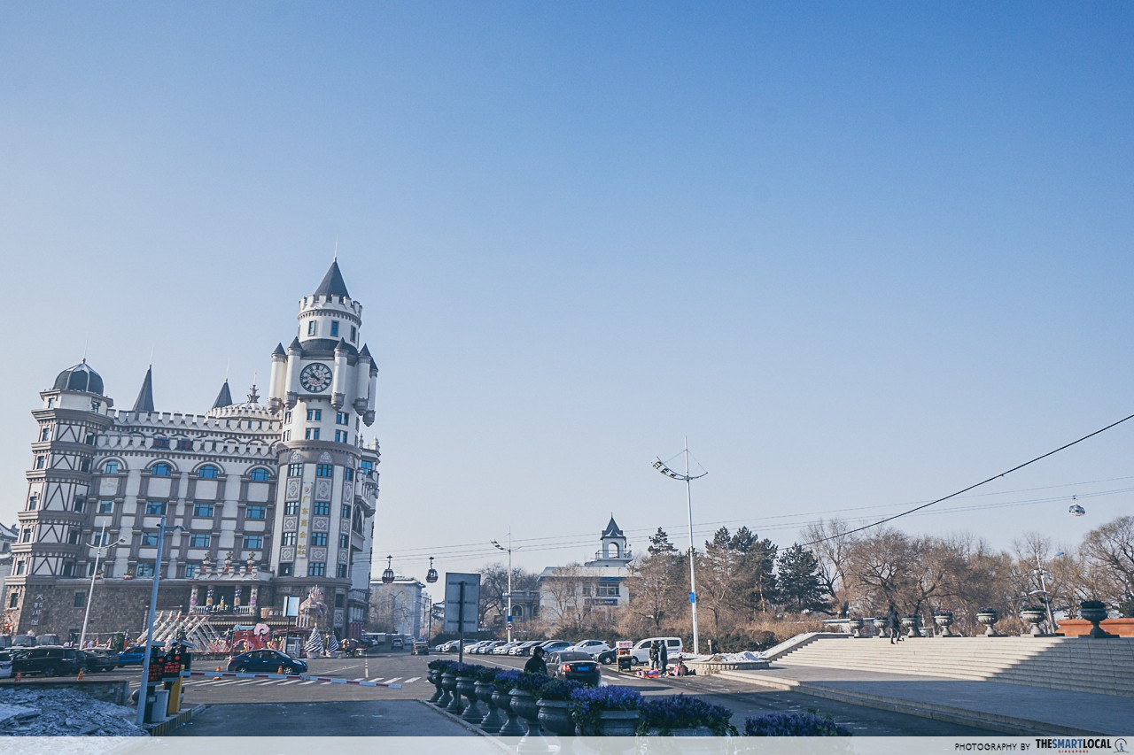 Harbin Cable Car