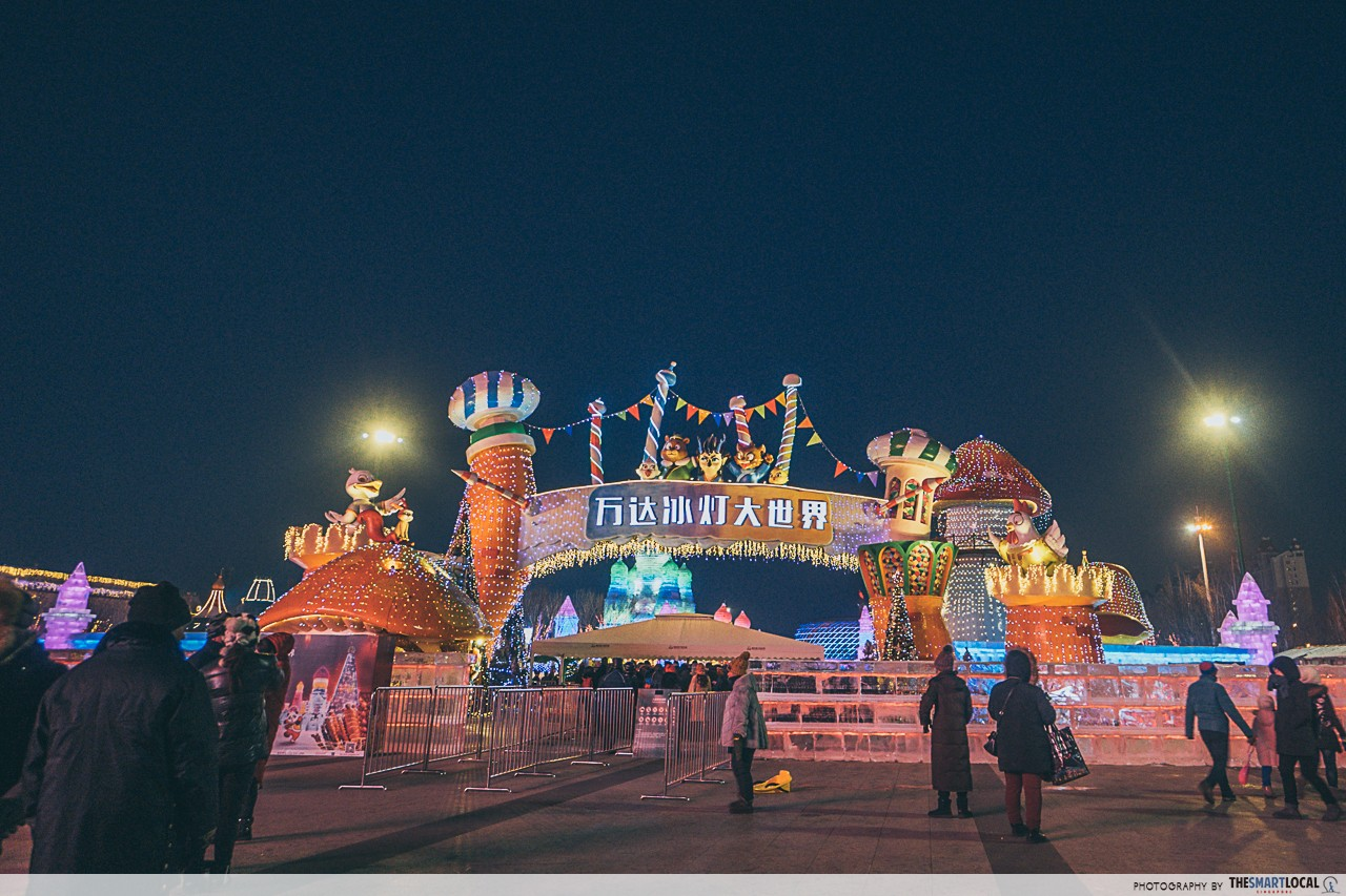 Harbin - Ice Lantern Display