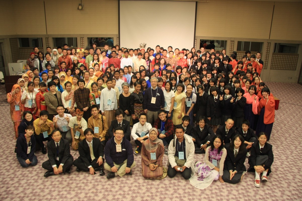 ASEAN-India Students Exchange Programme