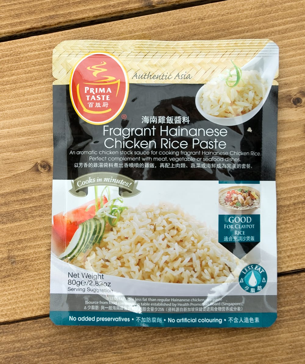 Prima taste chicken rice paste