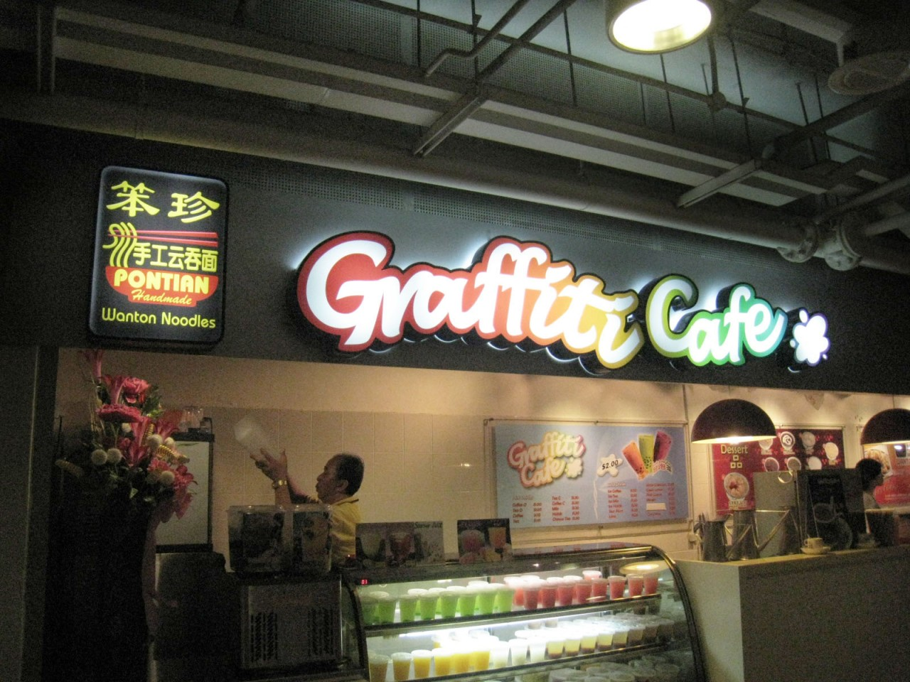 graffiti cafe the heeren singapore