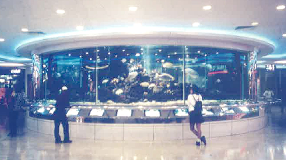 wisma atria aquarium singapore orchard