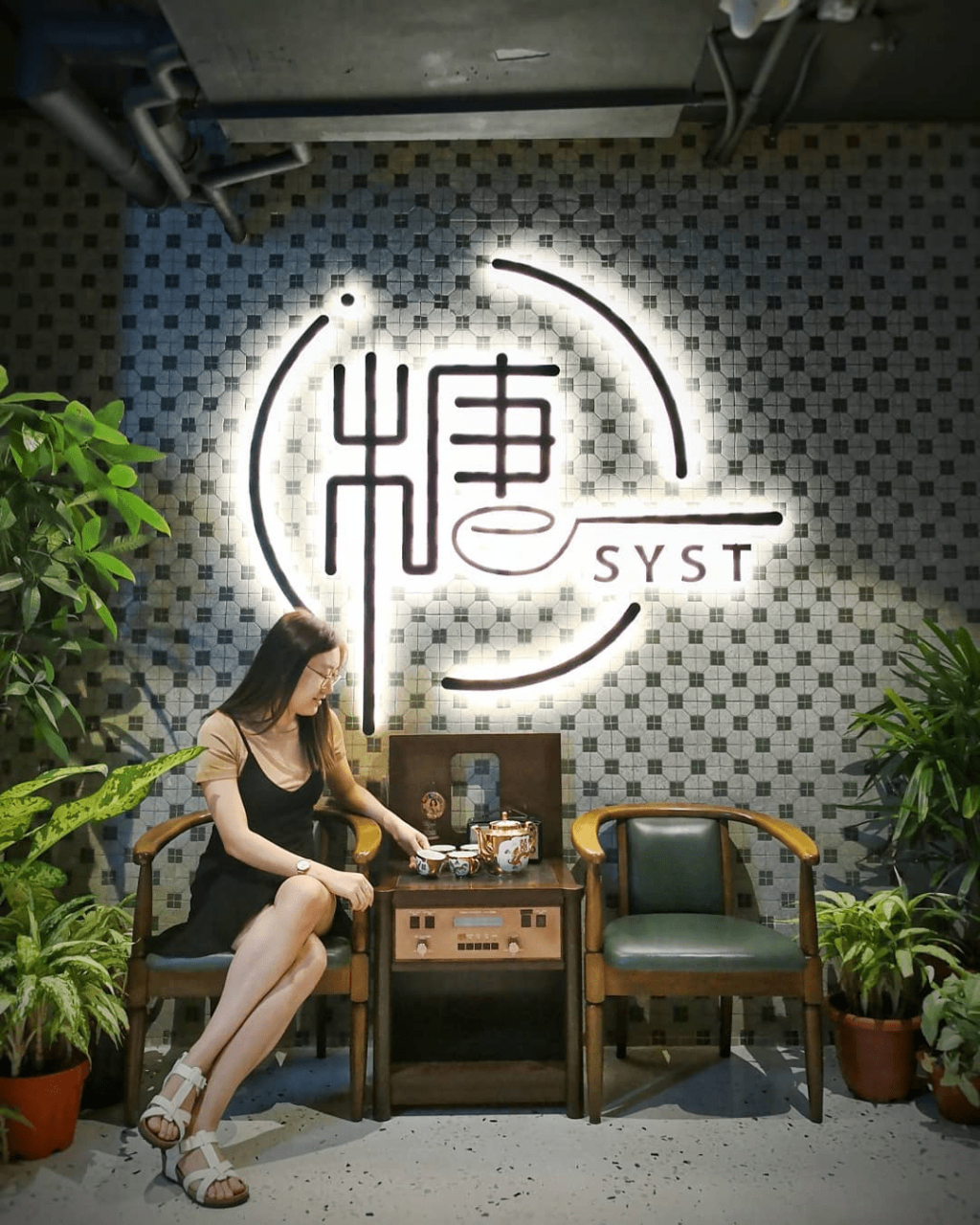 SYST - furniture photo spot