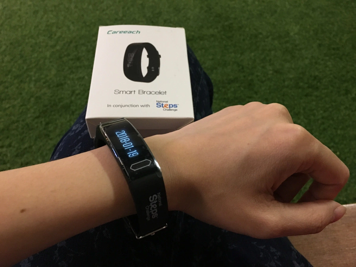 where to get fitness trackers in singapore