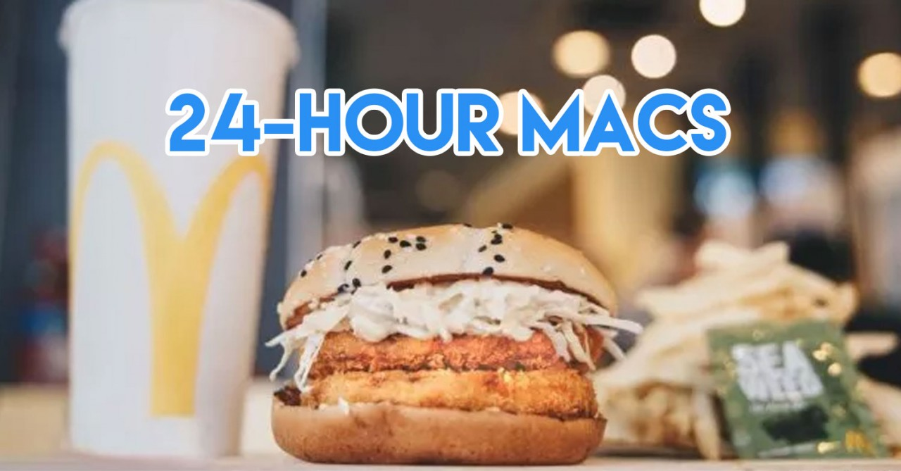 24-hour MacDonald's Singapore