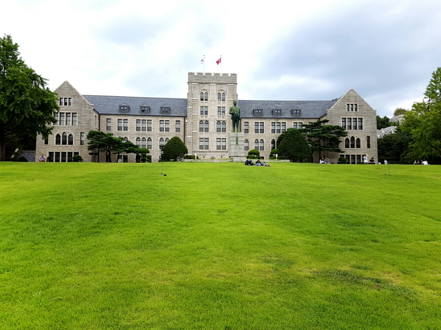 Korea University - X-Mansion