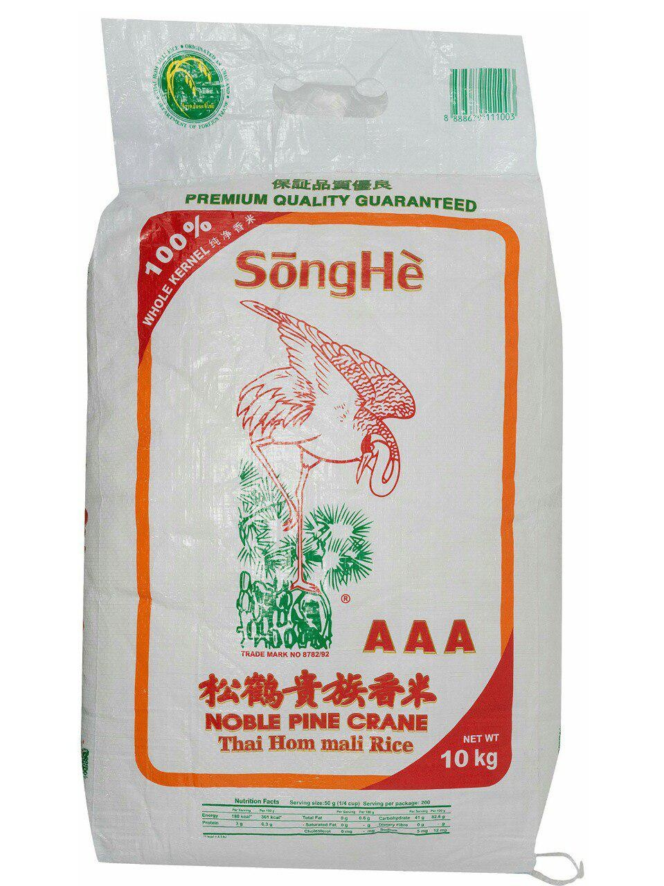 Amazon Prime Now - SongHe Rice