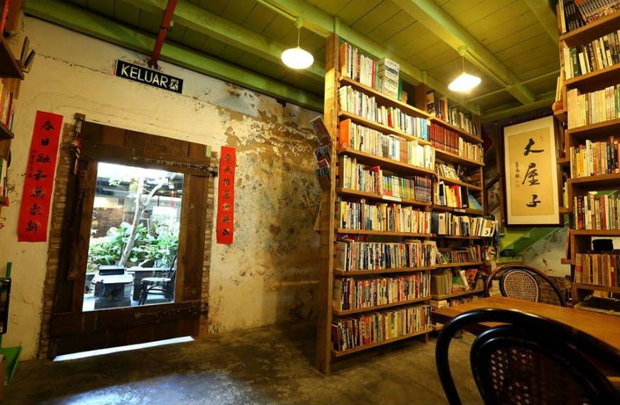 The Woods Second-Hand Bookstore & Cafe malacca