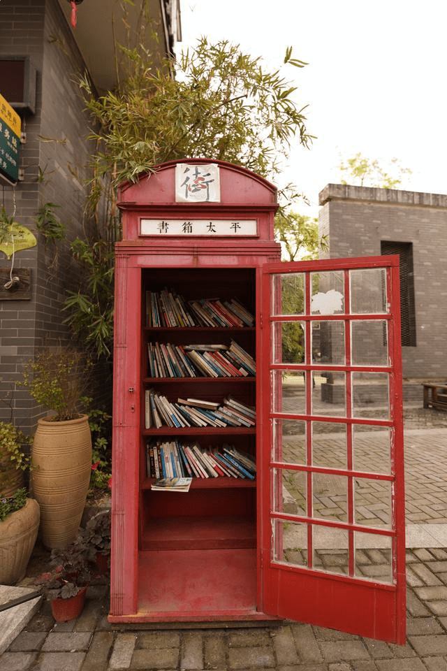 telephone box as book cabinet