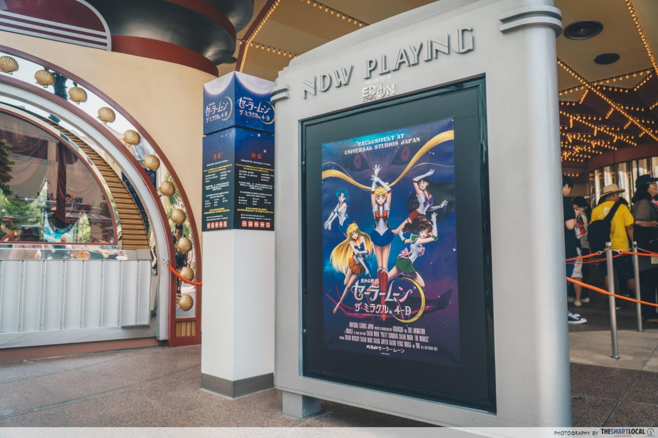 USJ - sailor moon box office