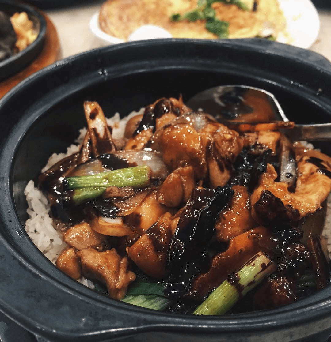 Claypot Rice with Chicken in Gong Pao Sauce