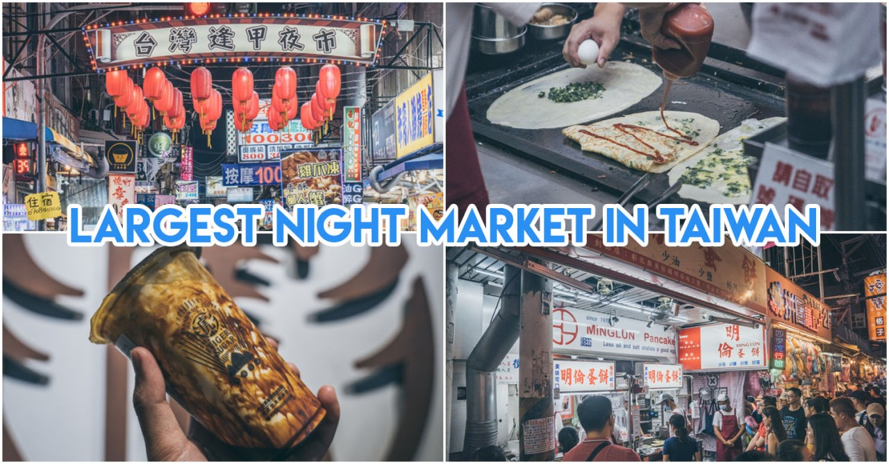 5 Things To Do In Taichung Under $100 Other Than Gorging On XXL Chicken