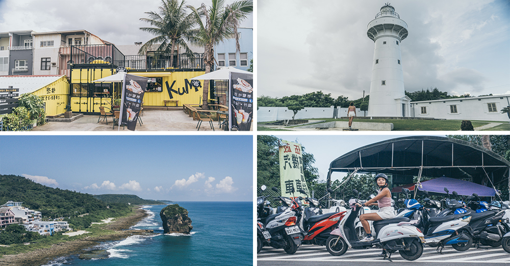 5 Things To Do In Kenting - Taiwan's Hidden Beach Destination 2 Hours From Kaohsiung