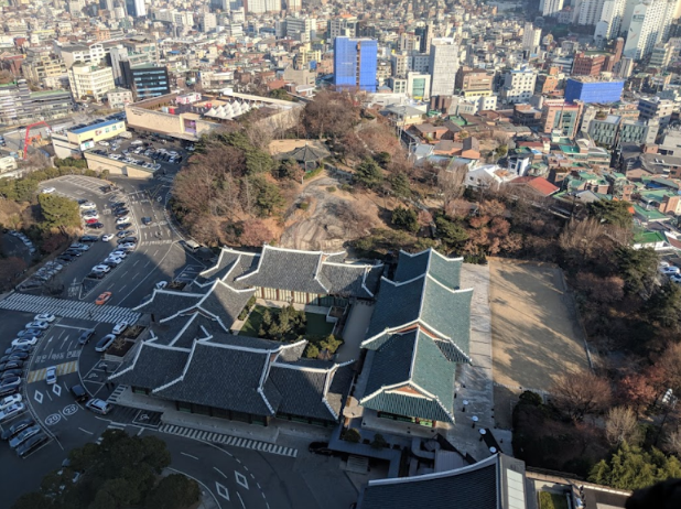 Seoul Restaurants view Korea - la yeon the shilla namsan park gardens