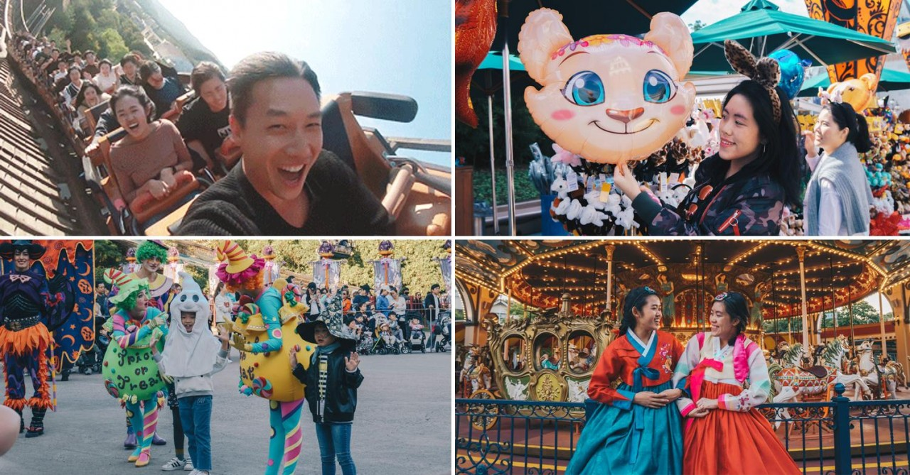 Everland Guide: Ticket Promotions, 1-For-1 Deals And Other Tips for Korea's Greatest Amusement Park