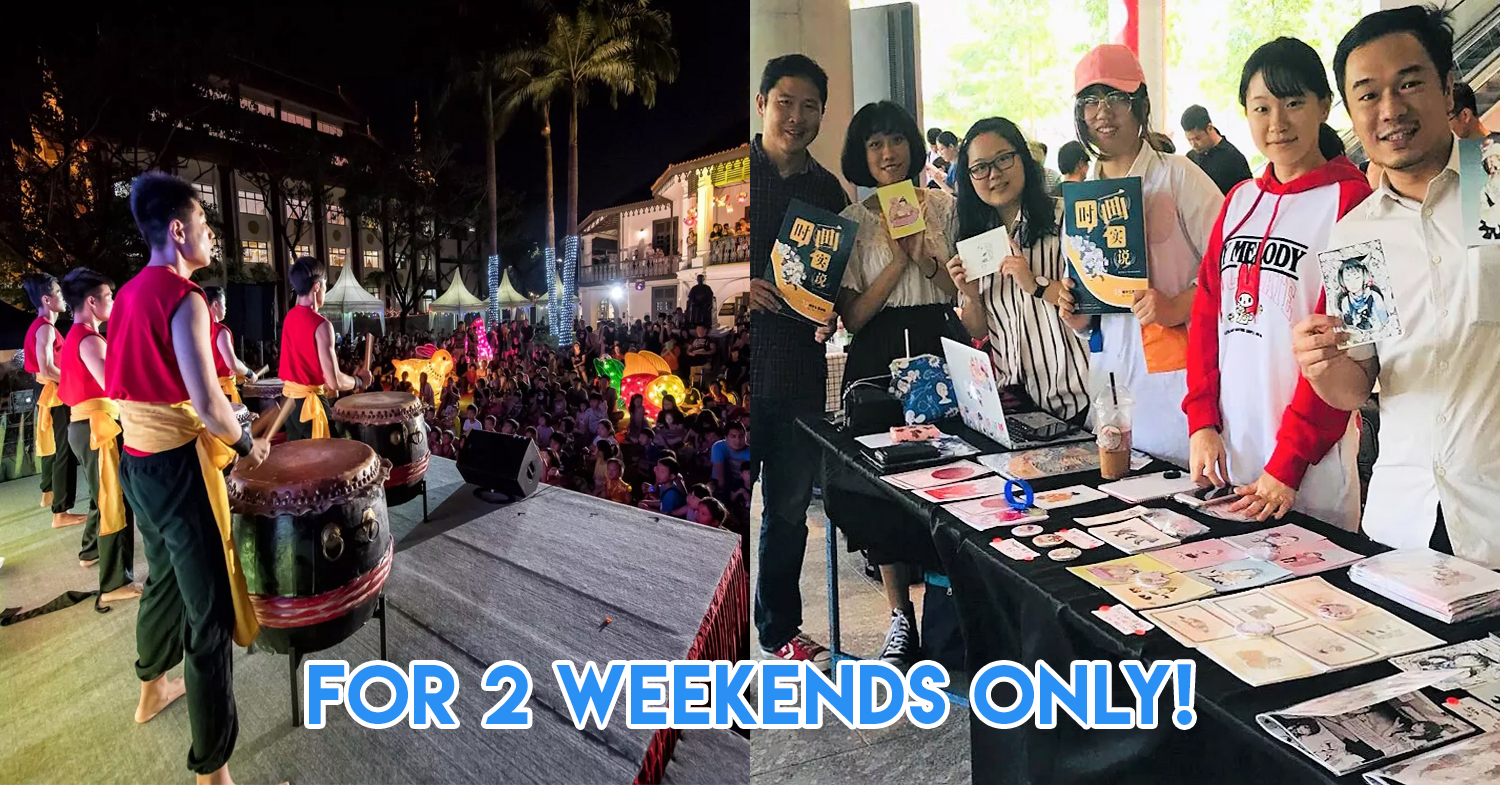 Wan Qing CultureFest 2018 Has Free Movie Screenings, Comedy Shows & Live Performances