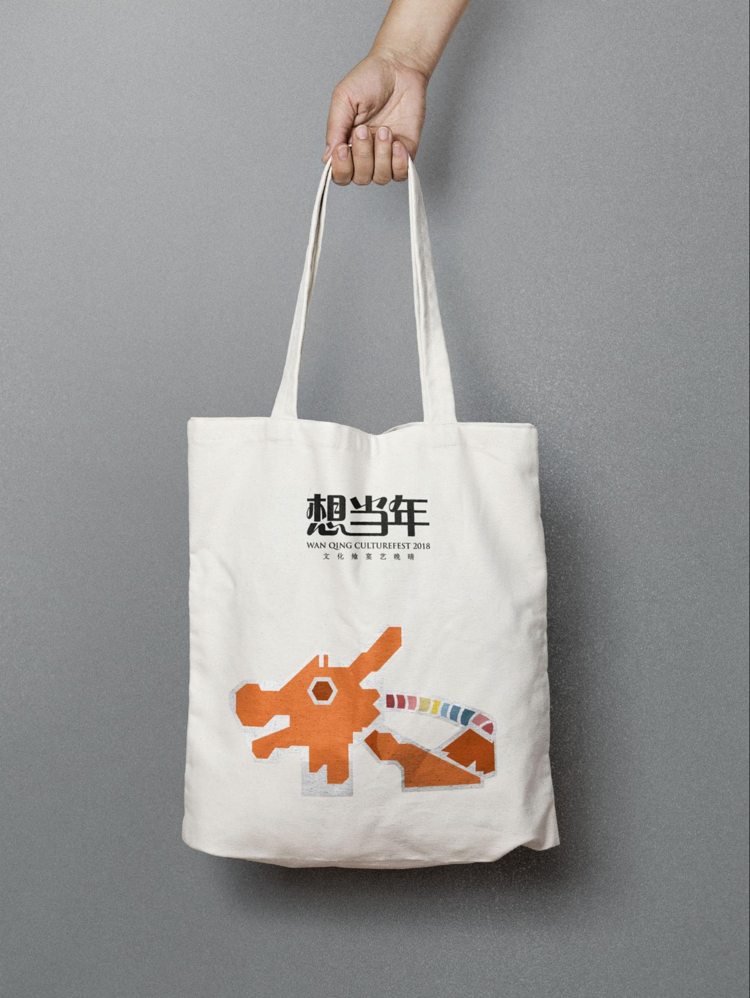 Wan Qing CultureFest 2018 - dragon playground tote bag