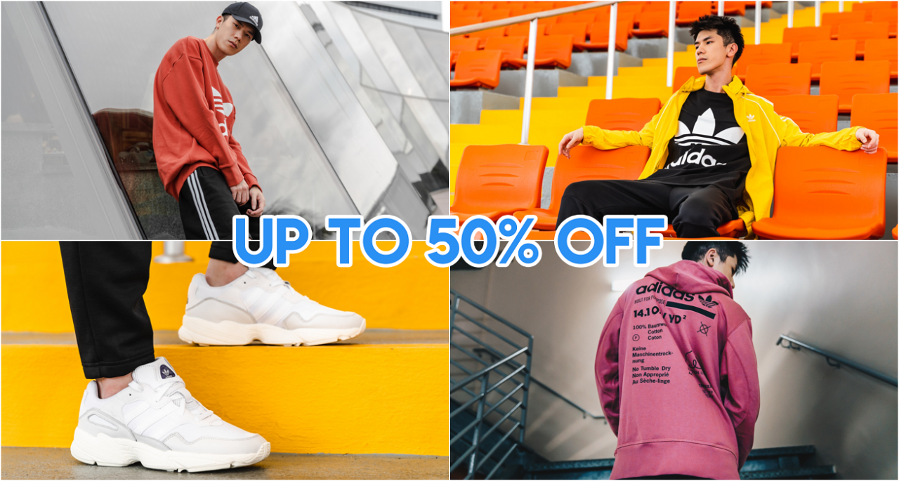 adidas' 2019 January Sale Has Up To 50% Off To Upgrade Your Wardrobe To Hypebeast Levels