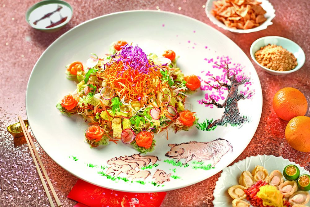 Lunar New Year - Goodwood Park dining deal