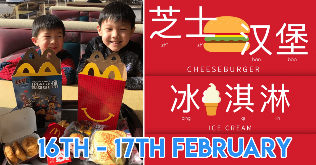 This Tuition Centre Is Giving Kids Free Happy Meals For Ordering In Chinese