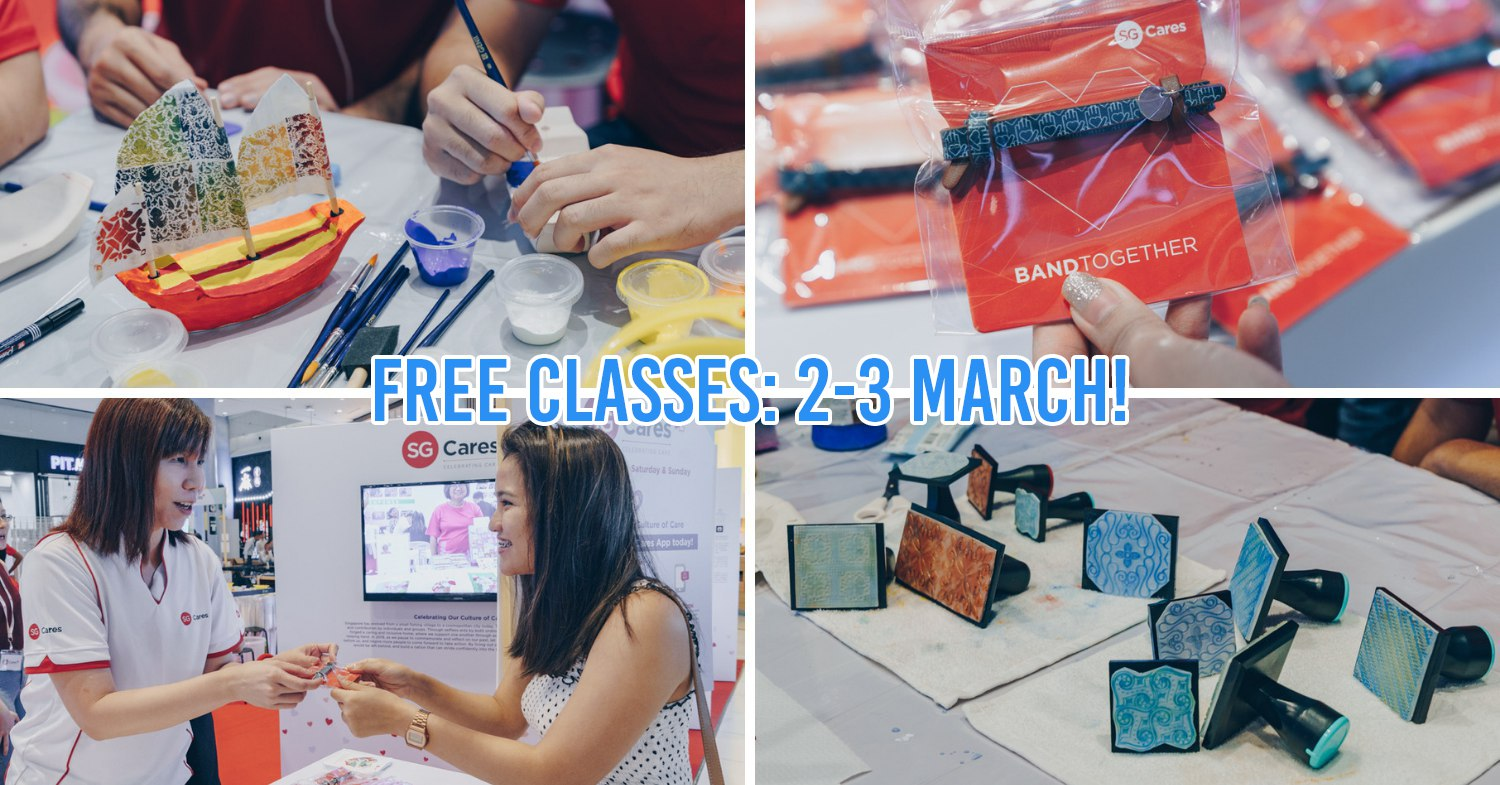 JCube's Free Craft Workshops Will Teach Kids History & How To Appreciate The Cleaner Auntie