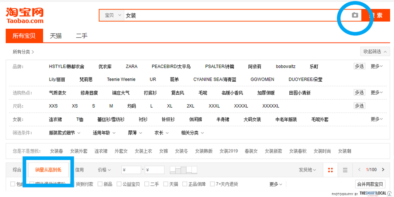 image search on taobao