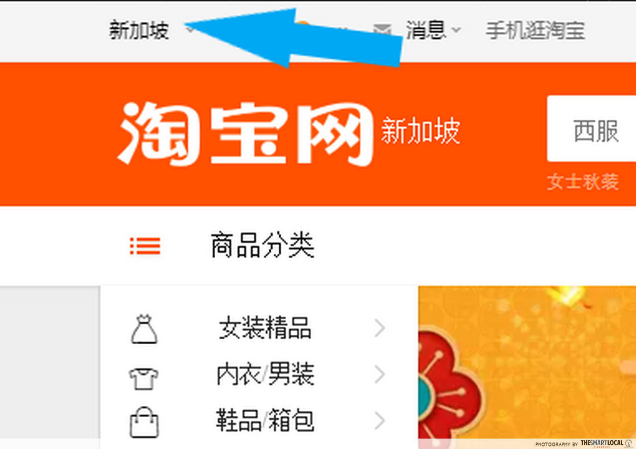 how to shop in english on taobao