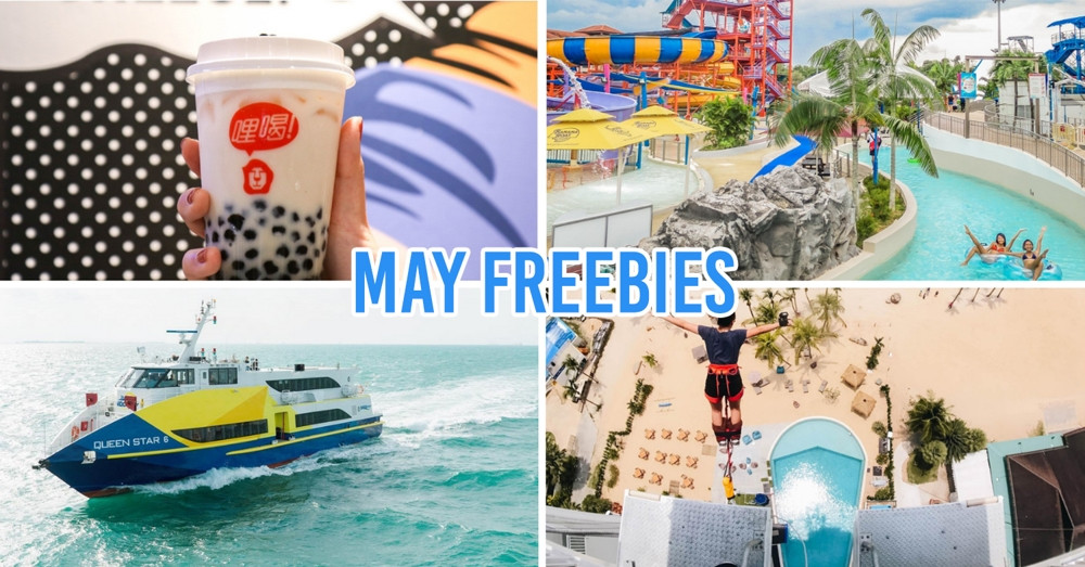 NTUC Is Giving Away Free Milk Tea, Sentosa Attraction Tix & Batam Ferry Rides This May On The MyNTUC App