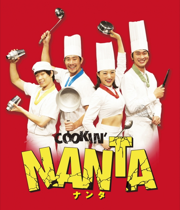 Korean Show NANTA (COOKIN') returns to Singapore - 10th to 13th of July