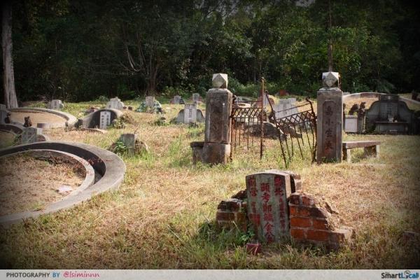 Bukit Brown Cemetery Photojournal