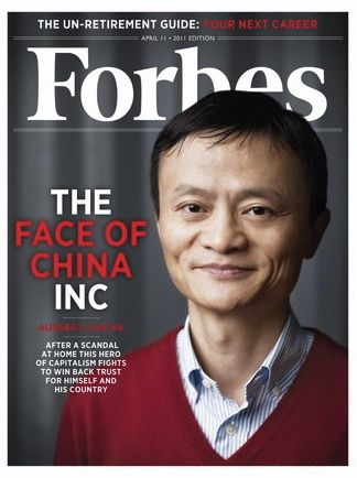 Billionaire Jack Ma teaches you 13 ways to become ...