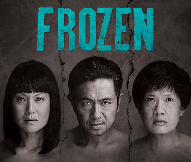 Frozen by Pangdemonium Opens 23 October. No, not that Frozen.