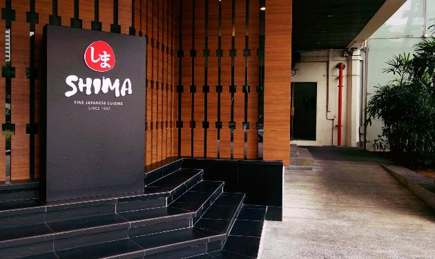 34-Year Shima Restaurant Re-Opens - Teppenyaki, Sukiyaki, and Shabu-shabu with a Tradition