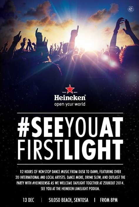 #SeeYouAtFirstLight At ZoukOut On 13th December!