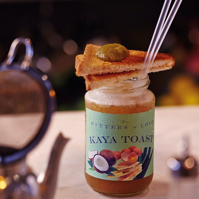 Kaya-Toast-Cocktail.jpg