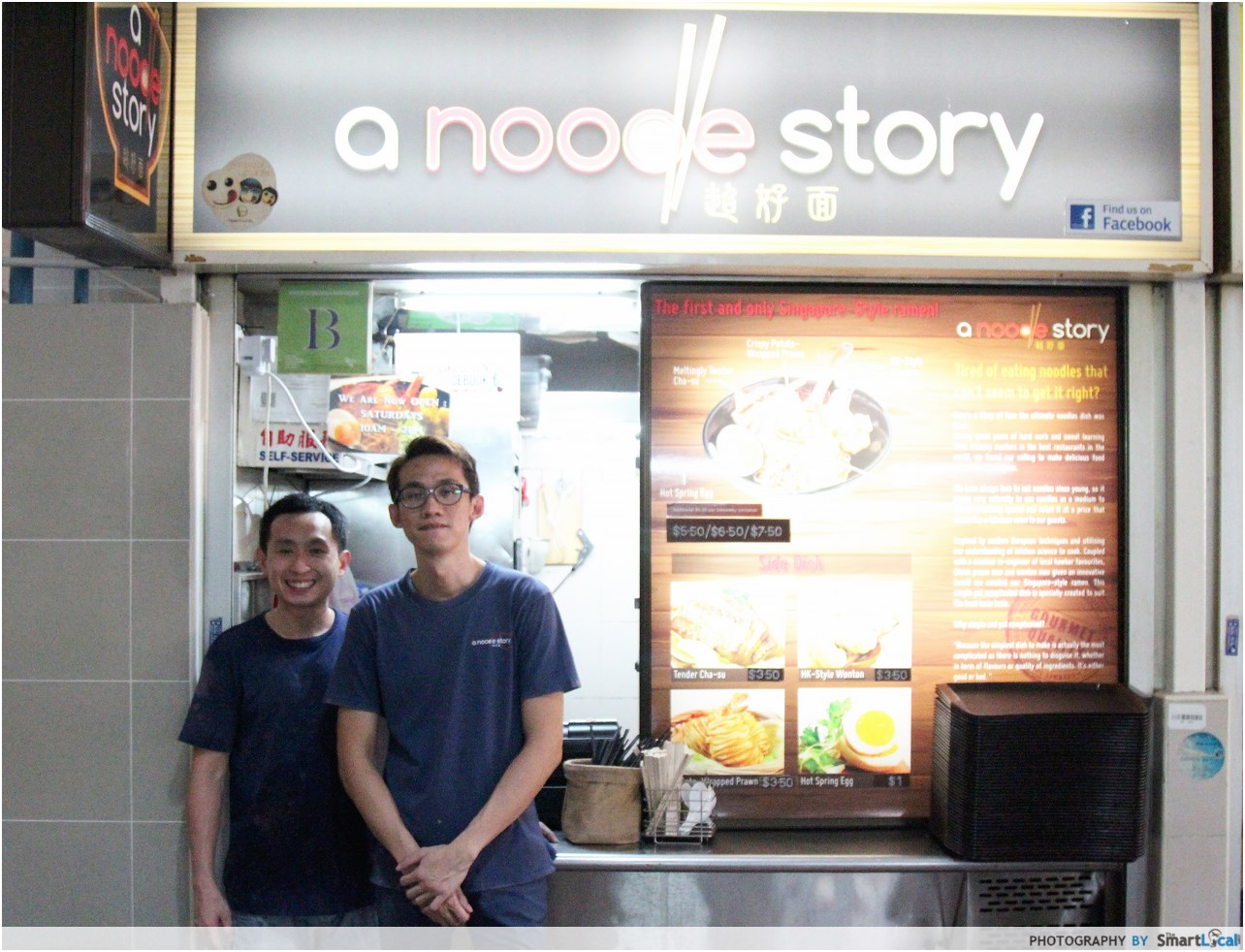 16 Young Singaporean Hawkers And Where To Find Their Delicious Food ...