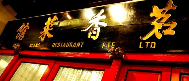 21 Forgotten Dialect Restaurants To Bring Your Grandparents To And Make Their Day