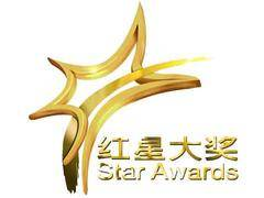 b2ap3_thumbnail_star-awards.jpg